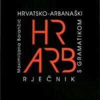 Hrvatsko-arbanaški rječnik s gramatikom.jpg