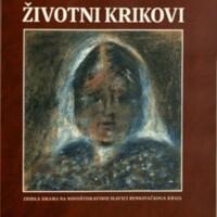 Životni krikovi : zbirka drama na novoštokavskoj ikavici benkovačkoga kraja