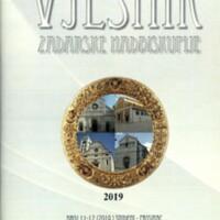 Vjesnik Zadarske nadbiskupije 11-12/2019