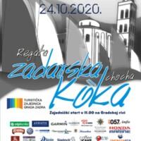 Zadarska koka