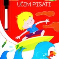 Zbirka Piši-riši : vježbenica : 4-6 godina. [1] : Učim pisati